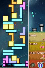 Tetris DS Nintendo DS Touch mode gives you a giant tower of random blocks, which you slide and rotate with the stylus to make lines.