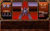 DR² Night Janki PC-98 Story mode begins