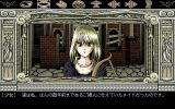 Dracula Hakushaku PC-98 Conversation with a creepy girl