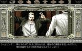 Dracula Hakushaku PC-98 Dramatic scene between Dracula and van Helsing