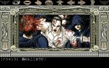 Dracula Hakushaku PC-98 Lots of gory images...