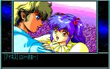 Dragon Eyes PC-98 Ines and Klind