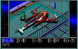 Dragon Eyes PC-98 Typical command menu