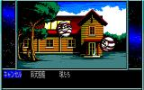 Dragon Eyes PC-98 Outside of your house