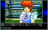 Dragon Eyes PC-98 Garudoria, arrival