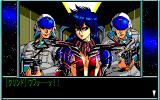 Dragon Eyes PC-98 Dramatic situation