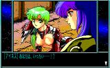 Dragon Eyes PC-98 There isn't much nudity in the game