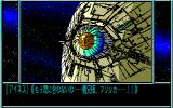 Dragon Eyes PC-98 Hey, don't look at me like that :)