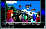 Dragon Eyes PC-98 Celebration?