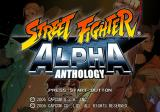 Street Fighter: Alpha - Anthology PlayStation 2 Title screen.
