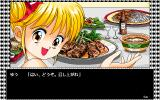 Dream Program System SG set 3 PC-98 Okay, I guess we'll have to eat first...