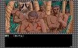 Super D.P.S. PC-98 Wild people capture us...