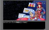Super D.P.S. PC-98 Camelia and her lieutenant