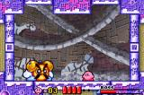 Kirby: Nightmare in Dreamland Game Boy Advance Kirby vs. Mr. Tick-Tock