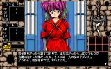 Rance III: Leazas Kanraku PC-98 A surprise visit...