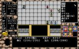 Rance III: Leazas Kanraku PC-98 High-level enemy battle