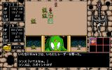 Rance III: Leazas Kanraku PC-98 Low-level party fights a couple of green guys