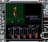Cosmo Police Galivan II: Arrow of Justice SNES And distributing additional stat points
