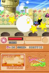 Kirby Super Star Ultra Nintendo DS Swallow a bomb and this might happen...ouch...