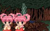 Engage Errands II: Hikari o Ninau Mono PC-98 Taking the twins to the goddess statue