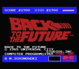 Back to the Future MSX Title screen