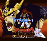 Kishin Dōji ZENKI: Battle Raiden SNES Starting Stage 1
