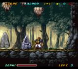 Kishin Dōji ZENKI: Battle Raiden SNES These rocks hold all sorts of goodies, and usually have to be destroyed to continue on in a level anyways.