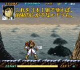 Kishin Dōji ZENKI: Battle Raiden SNES Collect three scrolls and you get one charge of Zenki's devistating Rudora attack.