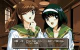 Escalation '95: Oneesama-tte Yonde Ii desu ka? PC-98 Two girls at once?..