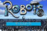 Robots Game Boy Advance Title screen (Japanese version)