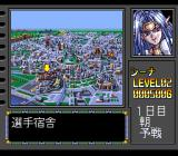 Battle Tycoon SNES Selecting locations on the Advance mode screen.