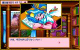 Mahō Shōjo Fancy Coco PC-98 Coco is dreaming of pastry :)