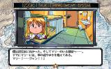 Fushigi no Umi no Nadia PC-98 Kids on a submarine?..
