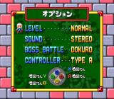 Super Bomberman: Panic Bomber W SNES Options