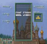Super Tetris 3 SNES Game start!