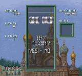 Super Tetris 3 SNES If the blocks reach the top it's game over!