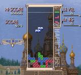 Super Tetris 3 SNES The falling rainbow piece can act as any color