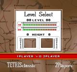 Super Tetris 3 SNES Settings for a 2 player game