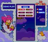 Panel de Pon SNES Chain's Demo Screen