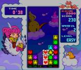Panel de Pon SNES In Game Screen shot