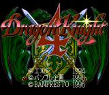 Dragon Knight 4 SNES Title screen