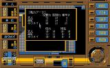 Illusion City - Gen'ei Toshi PC-98 Party statistics