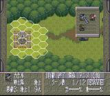 Dragon Knight 4 SNES Preparations for battle: select units and place them on the battlefield