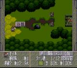 Dragon Knight 4 SNES Battle begins: player's turn