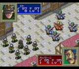Dragon Knight 4 SNES Conquered the enemy fortress, fighting dragon riders on the street