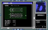 Ginga Eiyū Densetsu II PC-98 Imperial battle ships have rather silly German-sounding names...