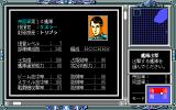 Ginga Eiyū Densetsu II PC-98 Imperial generals have a silly stern look...