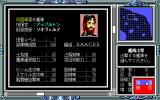Ginga Eiyū Densetsu II PC-98 ...while Alliance generals are more like hippie Che Guevaras :)