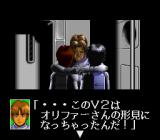 Kidō Senshi V Gundam SNES Many friends have been lost along the way.
