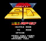 Kamen Rider SD: Shutsugeki!! Rider Machine SNES Title screen.